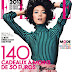 MAGAZINE COVER: Sun Fei Fei on Elle France, December 2013