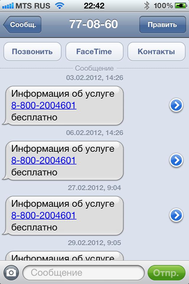 Заработок в интернете sms