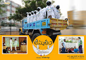 Amrutham Chandamamalo Movie Wallpapers-thumbnail-13