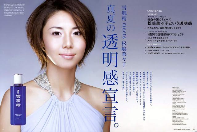 Short Hair Styles☀Matsushima Nanako