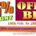 INDIAN EQUITY MARKET OUTLOOK-28 FEB