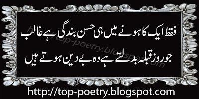 Mirza-Ghalib-Mobile-Uudu-Sms