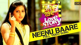 Haadi Beedi Love Story - Neenu Baare Video Song HD
