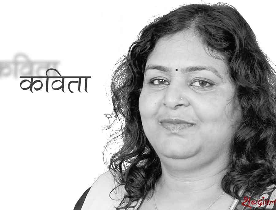 कहानी - नदी जो अब भी बहती है : कथाकार कविता | #Hindi #Kahani 'Nadi jo Ab Bhi Bahti Hai' by Kavita