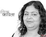 कहानी - नदी जो अब भी बहती है : कथाकार कविता | #Hindi #Kahani 'Nadi jo Ab Bhi Bahti Hai' by Kavitaबड़े महीन धागों ... - kavita-hindi-writer-story-kahani-shabdankan
