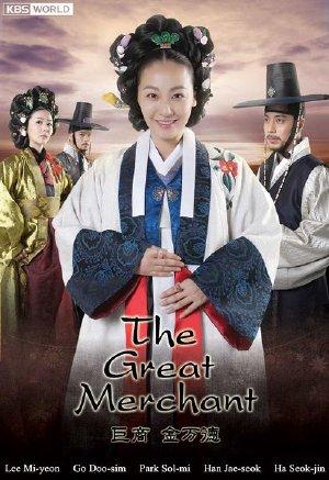 Nhân Vật Truyền Kỳ - The Great Merchant (2010) - USLT - (30/30) - 2010