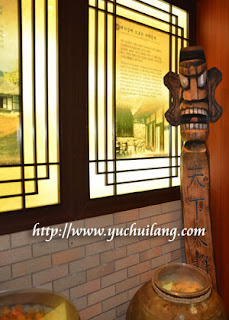 Muzium Kimchi Pulmuone