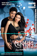 Khokababu(2012)