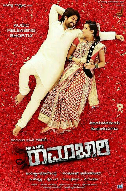 Mr and Mrs Ramachari Kannada Movie Review