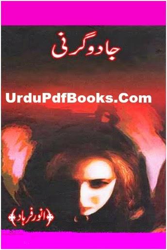 Jadoogarni Anwar Farhad Novel