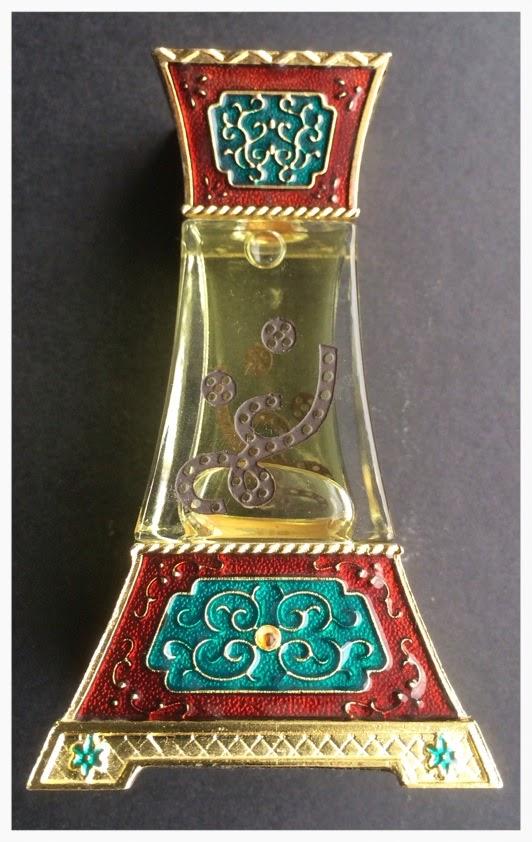 Nagham perfume