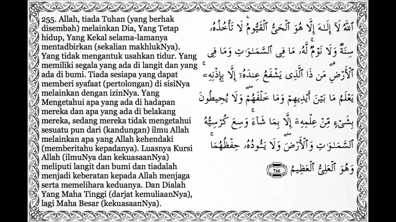 Bacaan Ayat Kursi Bahasa Indonesia Lengkap Dengan Arti Dan