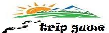 Trip Guwe
