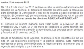 AGENCIA MASÓNICA | El Consejo aprobó la enmienda de la Constitución
