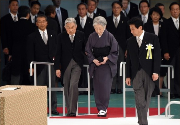 Emperor Akihito And Empress Michiko Attended A Memorial Service In Remembrance Of The Japanese War Surrender