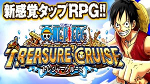 Download ONE PIECE TREASURE CRUISE MOD APK 2.1.0