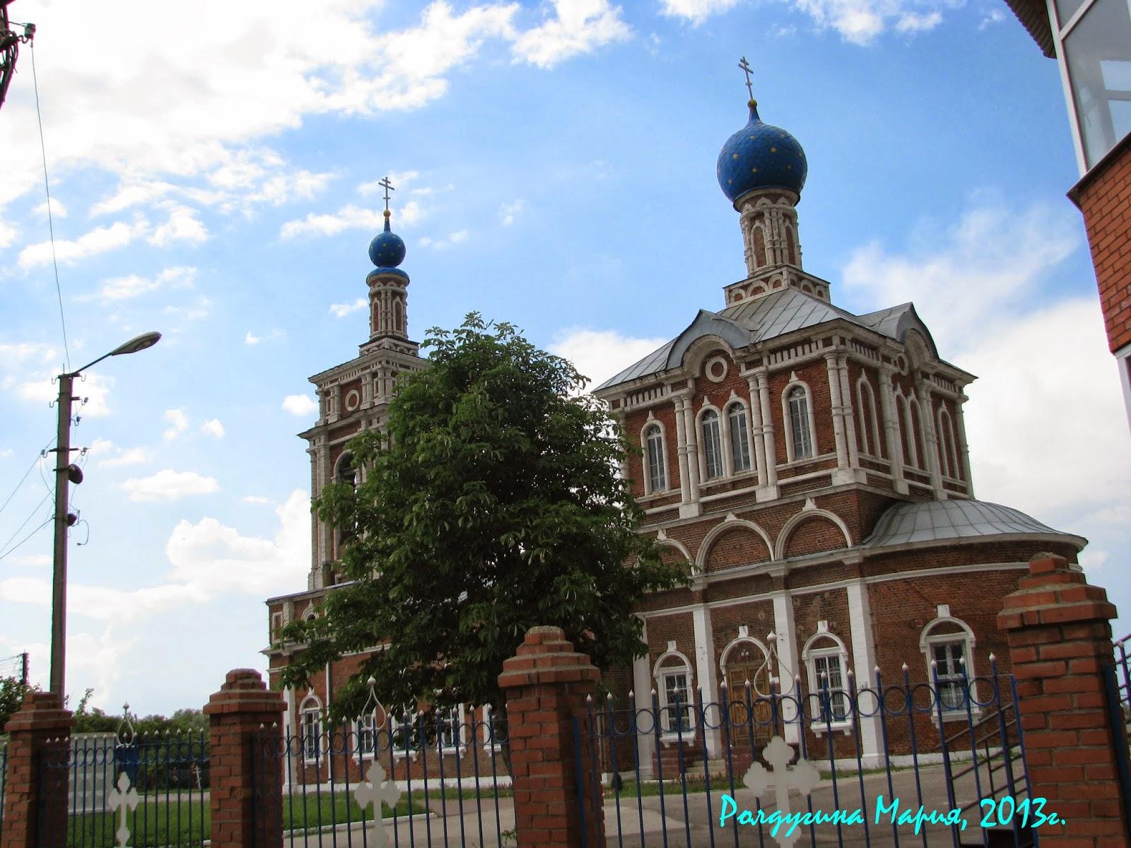 г.Шилово, Рязанская область