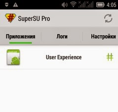 How to Root Right Lenovo A319 with SuperSu Pro v2.40