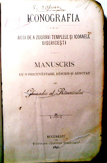 bibliofilie+Books+of+art+carti+carti+istorie+Cărţi+Rare+Nicolae+Iorga