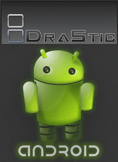 drastic ds emulator android 1