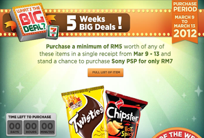 7-Eleven 'What's The Big Deal?' Contest