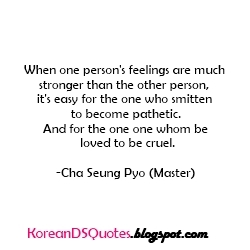 dating-agency-cyrano-19-koreandsquotes