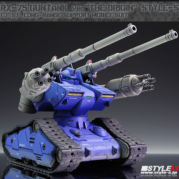 Mobile Suit Guntank The Origin Style