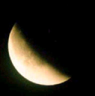 Gerhana Bulan Yang Akan Muncul Pada Malam Ini 4 Juni 2012