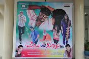 Chembu Chinna Satyam audio release-thumbnail-16