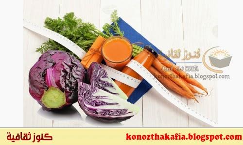 الخضروات والفواكه الغنية بالبيتا كاروتين
