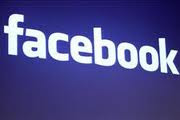 Investment firm invests in Facebook