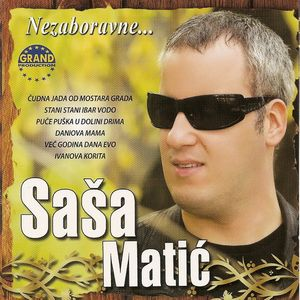 Sasa Matic - Diskografija R-3319693-1325603320.jpeg
