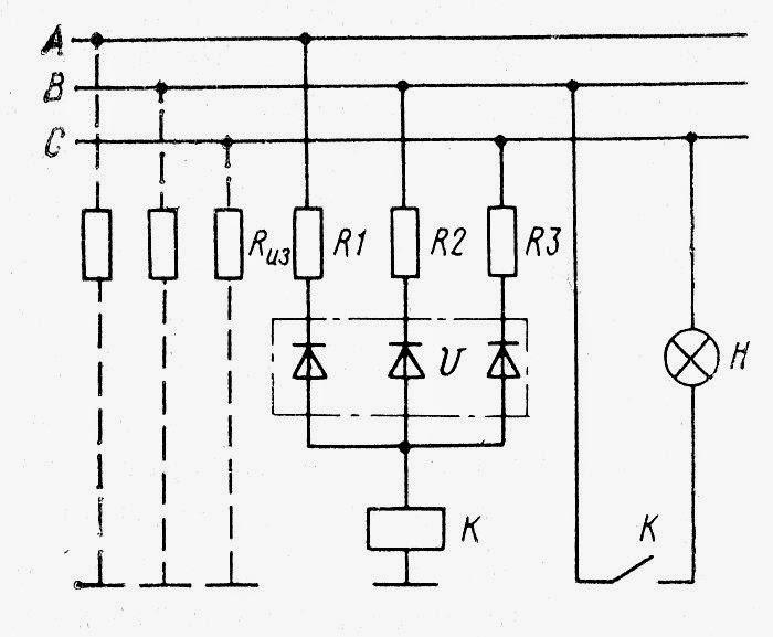 Схема сигнализации о состоянии изоляции в судовых сетях трехфазной системы переменного тока