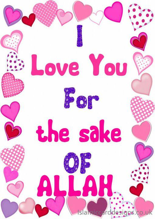 3d Quotes About Love : Islam Inside: World Islamic Pictures 3D Islamic Quotes