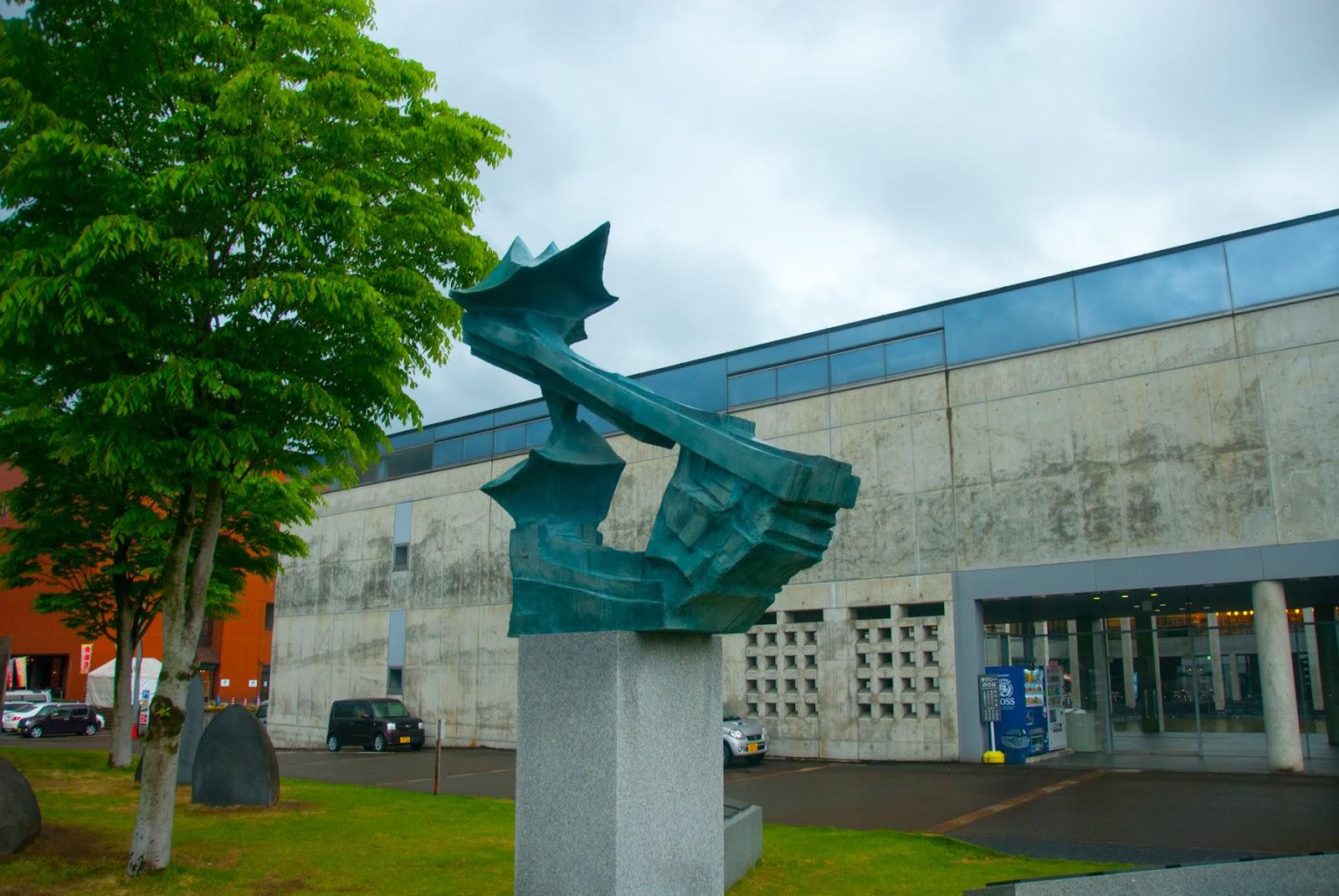 越後妻有里山現代美術館 キナーレ 展示 モニュメント