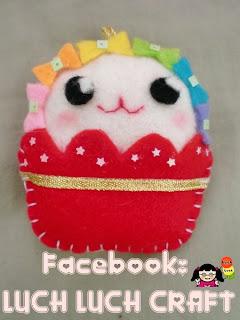rainbow cupcake flanel