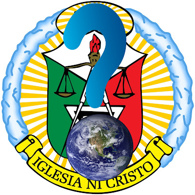 Logo ng dating daan