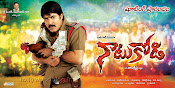 Srikanth's Natukodi first look Wallpapers-thumbnail-8