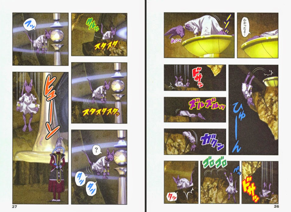 Interior del Anime-Comic Dragon Ball Z: La Batalla de los Dioses