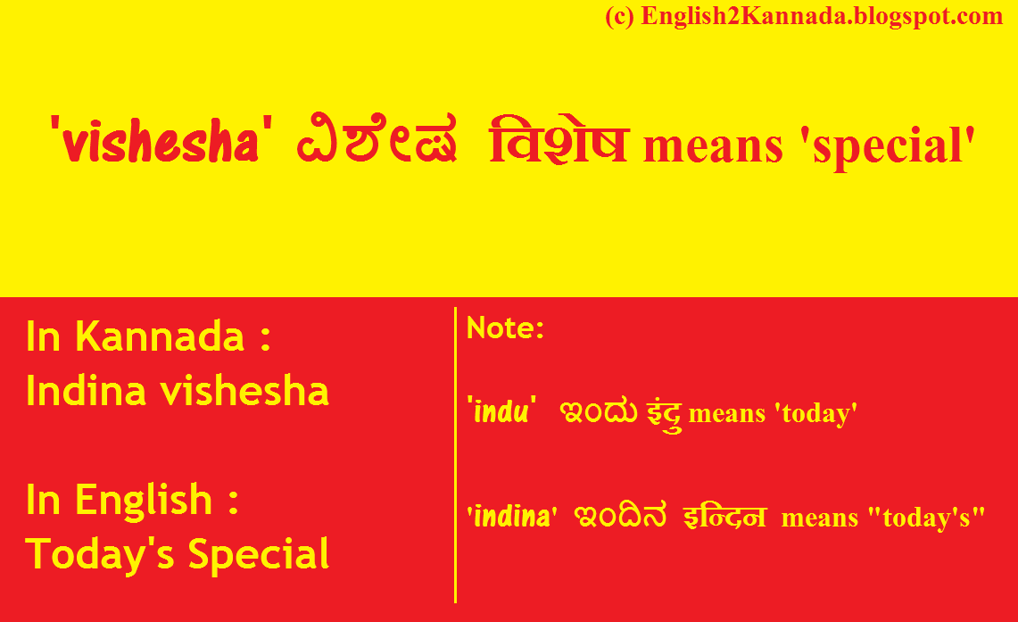 if i become a soldier in kannada language Soldier translation in english-kannada dictionary glosbe (to become a) soldier (common) soldier all languages transliteration interface language.