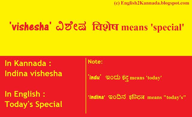Vishesha means Special