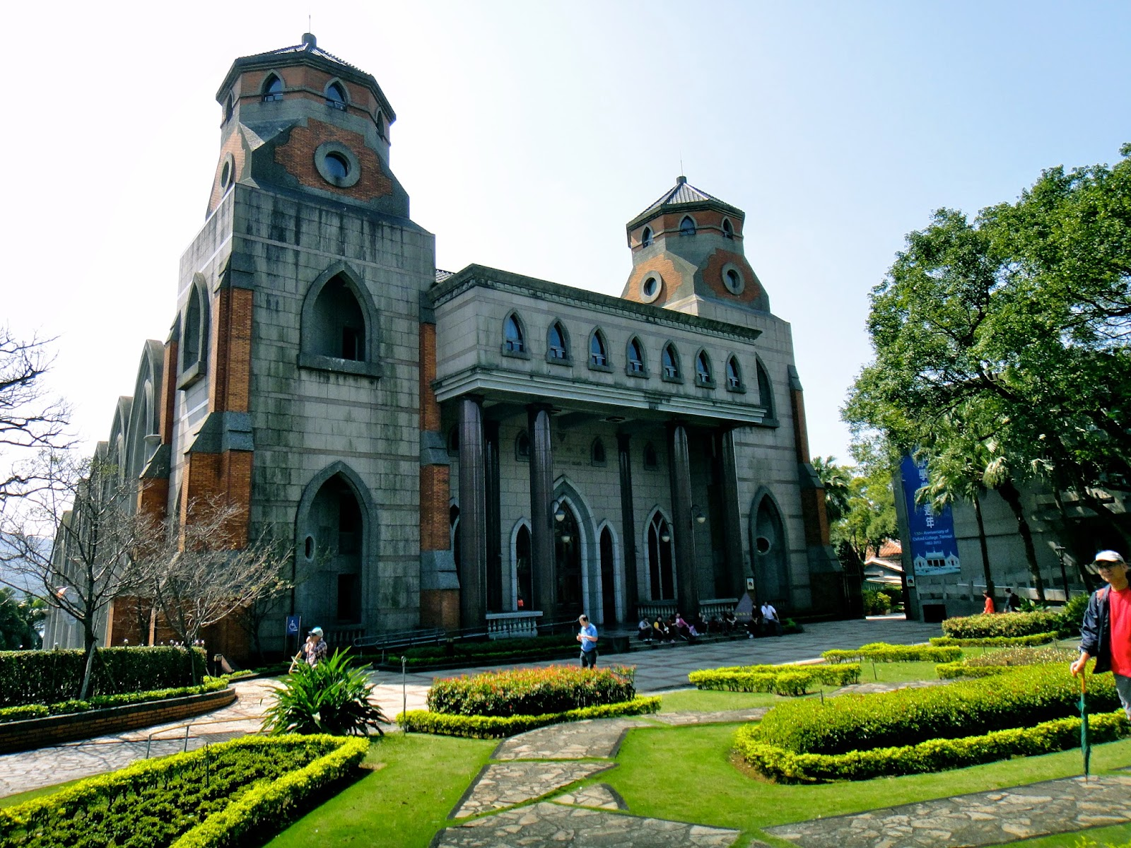 Auditorium and Chapel at Aletheia University Tamsui Taiwan
