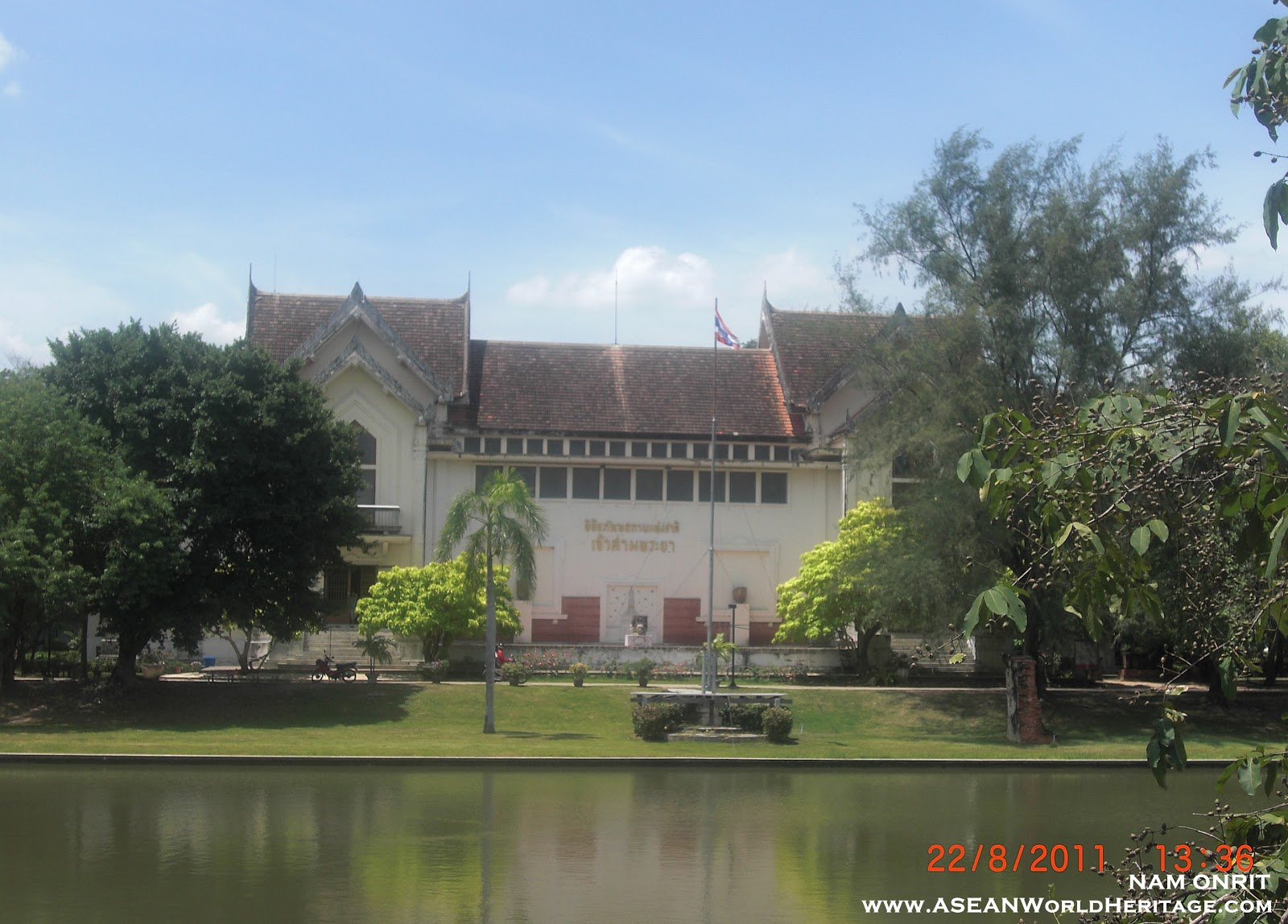 Other Historical Sites: Ayutthaya - ASEAN World Heritage