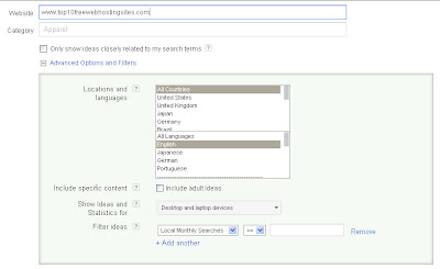 Step 3: Google keyword tool for seo