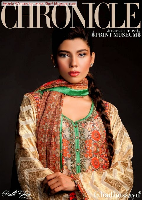 Fahad Hussayn Winter/Fall Putlighar Collection 2014