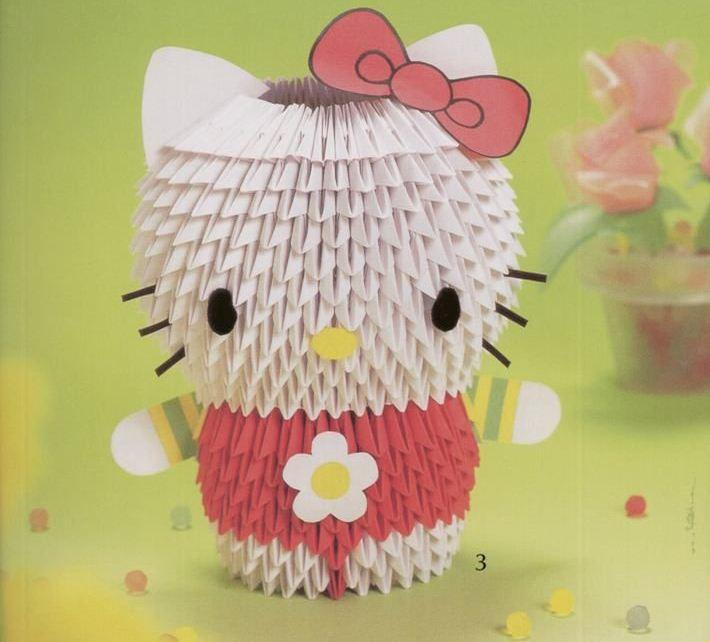 Cute 3d modular origami