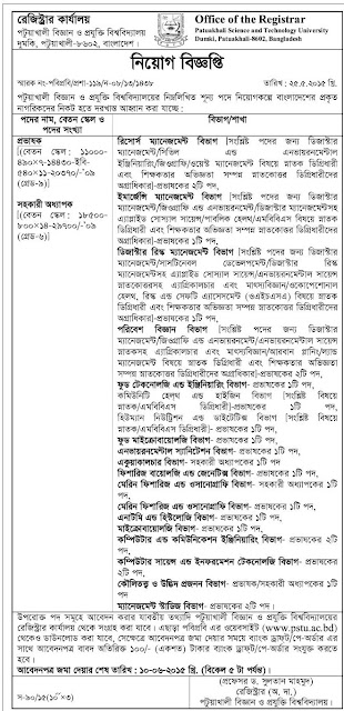 Organization: Patuakhali Science & Technology University, Post: Lecturer, Assistant Professor