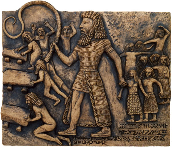 http://1.bp.blogspot.com/-5XZ748Qxq_0/UMXwD1DBlXI/AAAAAAAACvI/N-2LgF_wrJg/s1600/600-Gilgamesh+1.jpg