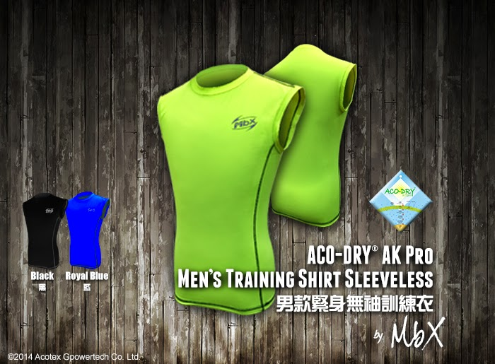 ACODRY® Pro Men's Training Shirt Sleeveless 男款緊身無袖訓練衣