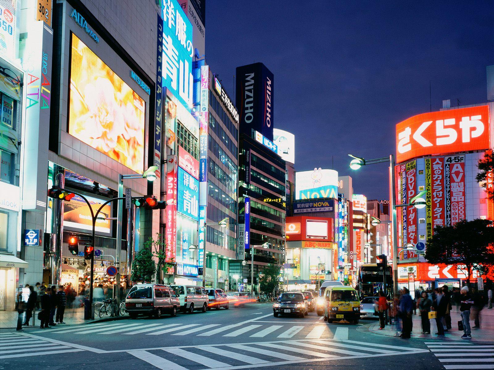 http://1.bp.blogspot.com/-5X__cu8w_eQ/T9fuMVW48cI/AAAAAAAAFng/vG188W065xM/s1600/East_Shinjuku_Tokyo_Japan.jpg